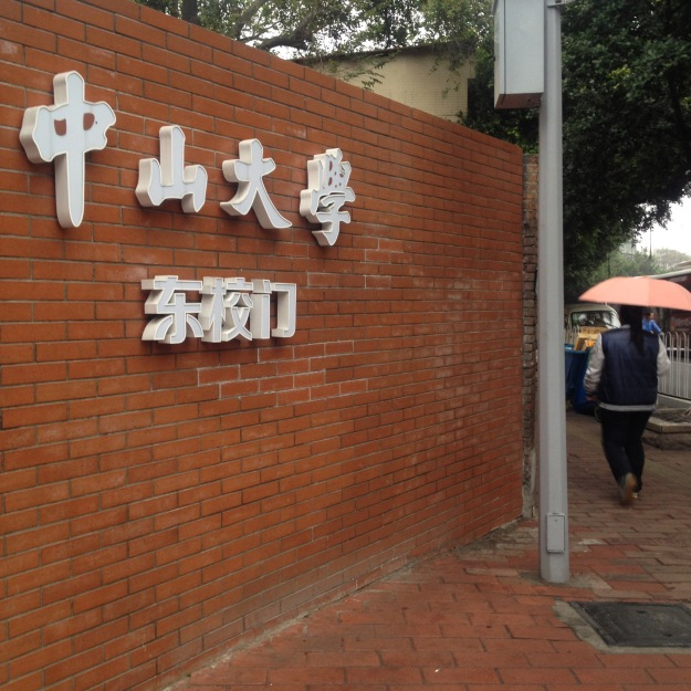 First Day Being Student in China